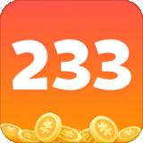 233乐园小游戏最新版