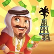 石油大富翁无限金币