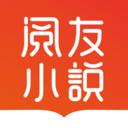 阅友小说软件