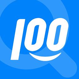 快递100单号查询号码查询