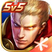 王者荣耀无限火力5.0版本