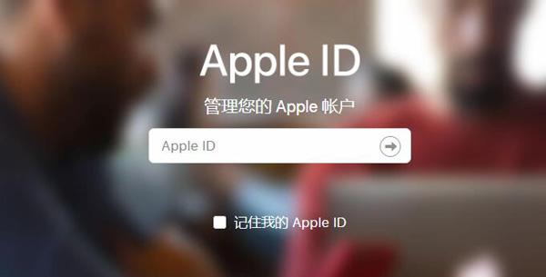 英雄联盟手游苹果商店下载教程