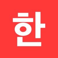 韩语常见2000词