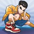 别踩我的鞋游戏