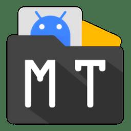 mt管理器下载最新版