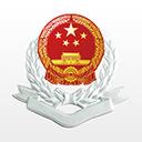 湘税社保缴费app