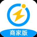 闪送商家版app