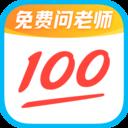 作业帮app最新版
