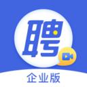 智联招聘企业版app