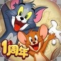 猫和老鼠最新版2021