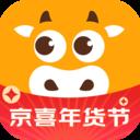 京喜app最新版