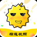 榴莲视频app最新版本