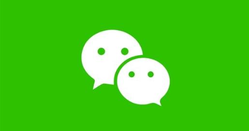 微信自有输入法怎么用