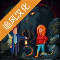 黑暗事件簿3.10中文破解版