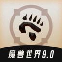 nga玩家社区app最新版