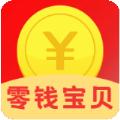零钱宝贝app旧版