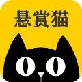 悬赏猫app最新版
