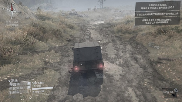 旋转轮胎泥泞奔驰手机版截图