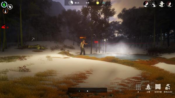 《地表法则:先遣者》9月9日steam/WeGame同步上架