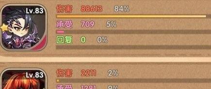 英雄棋士团人族最强阵容攻略