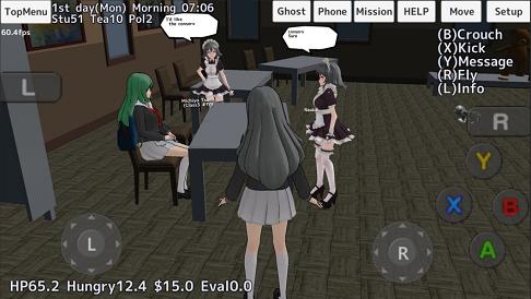 校园女生模拟器2020最新版中文版下载截图