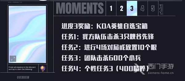 lol手游kda任务翻译大全