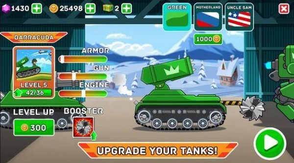 战争坦克装甲车截图