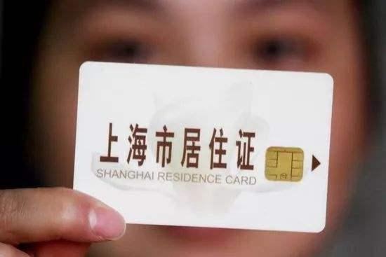 公交卡怎么绑定健康码