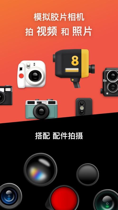 Dazz相机安卓下载截图