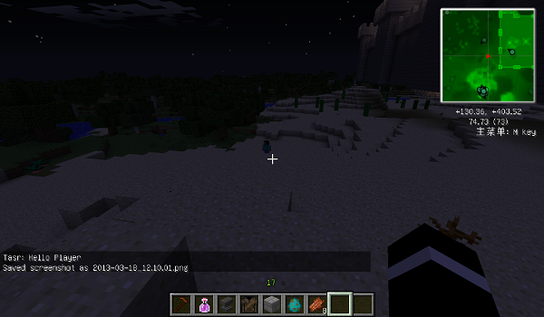我的世界1.6.1基岩版截图