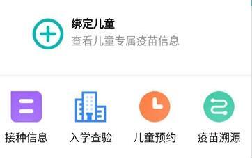 粤苗app截图