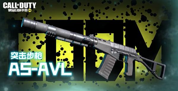 《使命召唤手游》新版本枪械、技能、战术道具全曝光
