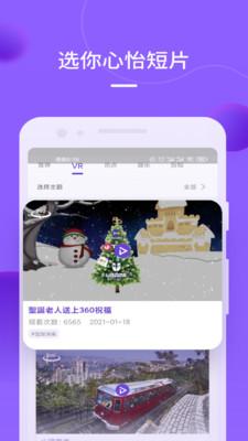 mylink香港app截图