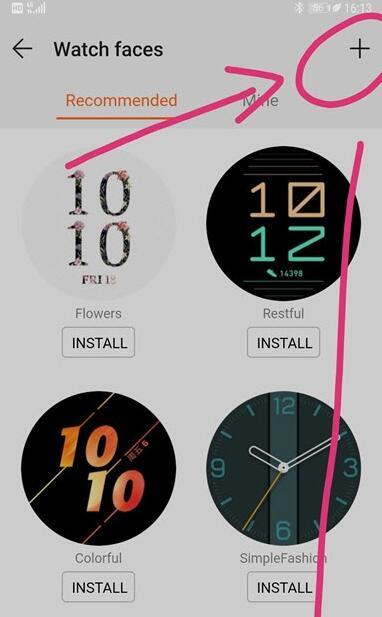 华为手表第三方表盘应用截图