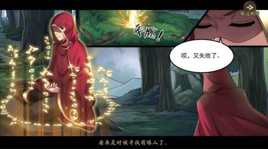 《风月幻想》手游今日全平台公测 续写双龙传奇