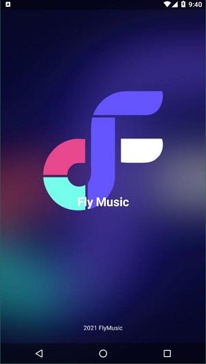 Fly Music截图