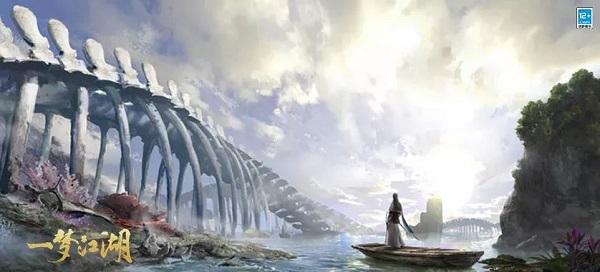 一梦江湖截图