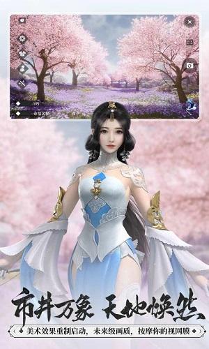 一梦江湖安卓版截图