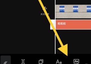 剪映怎么添加人工语音