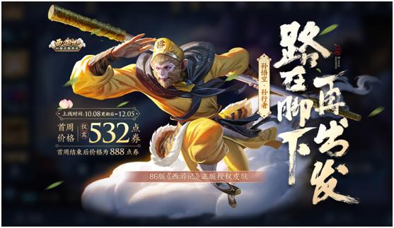 《王者荣耀》周年庆活动大全