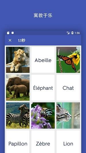 Quizlet英语app截图