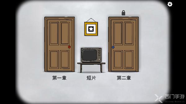 逃离方块悖论中文版截图