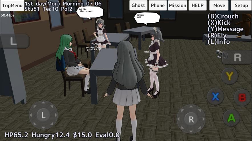 校园女生模拟器汉化版