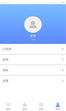 向日葵app下载网址进入18在线观看安卓