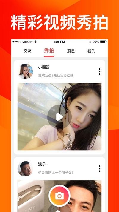 91短视频app