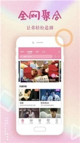 向日葵视频app免费下载