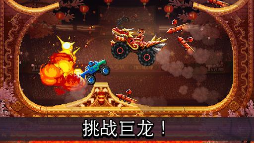 撞头赛车中文版