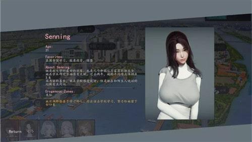 美德0.9汉化版下载
