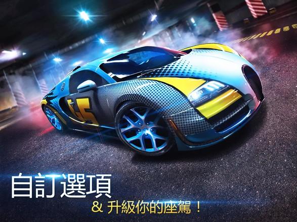 狂野飙车8极速凌云高清版