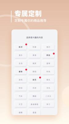 油果app